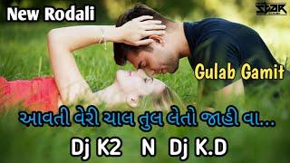 Desi stardj music presenting you ! aavti veri chal tul leto jahi va | gulab gamit adiwasi rodali dj k2 k.d track name : ...