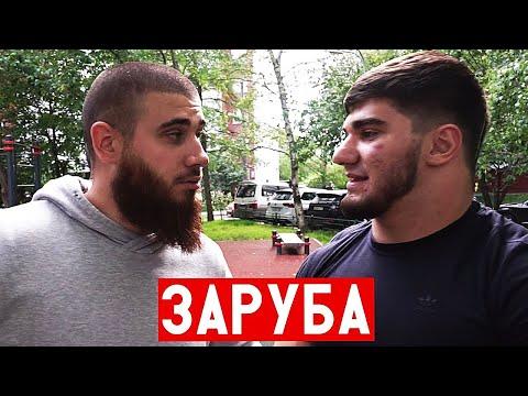 Асхаб Тамаев против