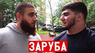 Асхаб Тамаев против Михаил Лазутин. Спортивная Заруба.