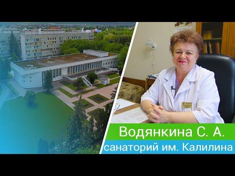 Интервью с доктором Светланой Водянкиной о лечении в Ессентуках - sanatoriums.com