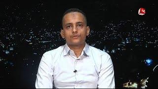 قصة معتقل عُذب بصعق الكهرباء والتهديد بالقتل في سجون الحوثيين | المرصد الحقوقي