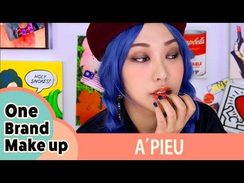 Korean One Brand tutorial #11 A'pieu 로드샵 원브랜드 메이크업 #11.어퓨   SSIN