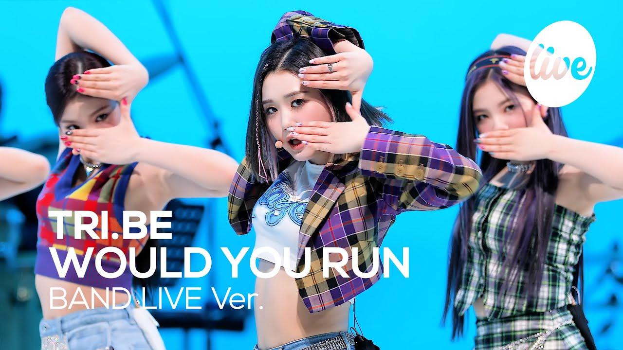 "[4K] 트라이비(TRI.BE) -""우주로(WOULD YOU RUN)"" Band LIVE Concert│ 탈지구급 에너지의 트라이비💗 [it's KPOP LIVE 잇츠라이브]"