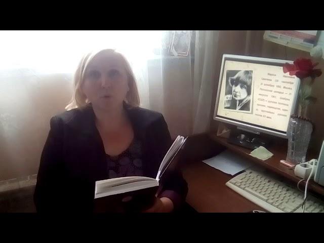Изображение предпросмотра прочтения – ЕленаЗаболотных читает произведение «Бабушка» М.И.Цветаевой