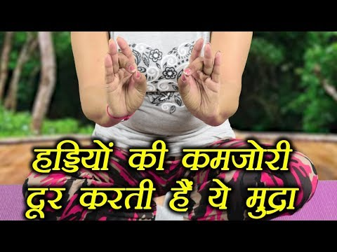 Aakash Mudra   आकाश मुद्रा, लाभ और सावधानियां   Aakash Hasta mudra benefits in Hindi   Boldsky