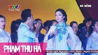 Tổ quốc gọi tên mình - Phạm Thu Hà & Lê Anh Dũng