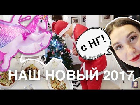 Новогодние ёлки 2017 - 2018. Билеты на елки в Москве