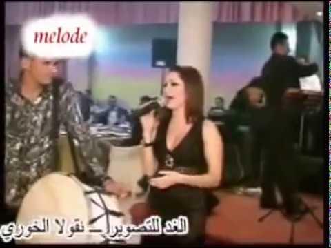 sarya aL sawas arabic