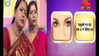 Didi No. 1 Season 6 - Episode 334  - August 28, 2015 - Webisode