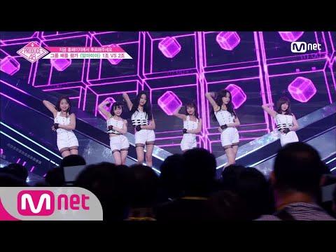 [ENG sub] PRODUCE48 [4회] ′돌아갈 곳은 없다′ (오마이갓) 어떡하조?ㅣ카라 ♬맘마미아_2조 @그룹 배틀 180706 EP.4