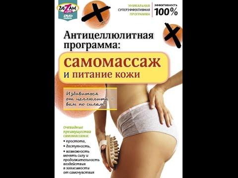 Немедикаментозная коррекция гормонального статуса