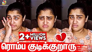 நான் தோத்து போய்ட்டேன்: Vanitha Vijaykumar on Breakup | Peter Paul, Bigg Boss Tamil, Vijay TV