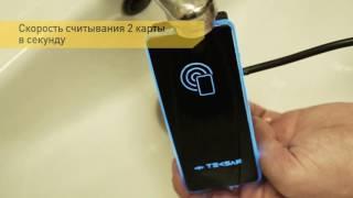 видео Применение биометрических систем контроля доступа
