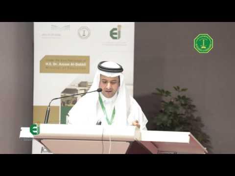 KSA Venture Capital Role in Developing Saudi Entrepreneurial Mindset | Mr. Sami A. Khursani