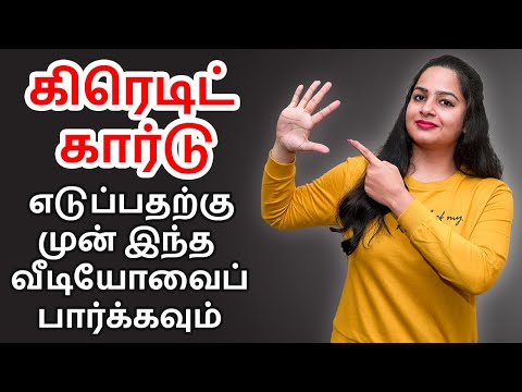 credit-card-in-tamil---5-rules-for-your-first-credit-card-|-sana-ram-|-indianmoney-tamil