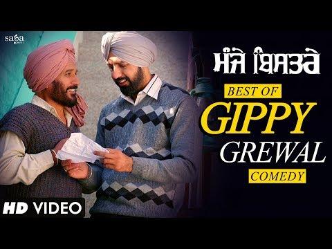 Best Of Gippy Grewal Comedy | Punjabi...