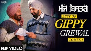 Best Of Gippy Grewal Comedy | Punjabi Comedy Scene | Manje Bistre | Funny Movie | Saga Music