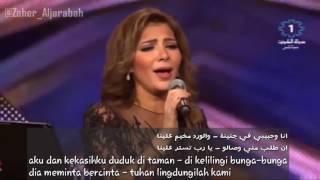 اصالة - قدك المياس Translate Indonesia