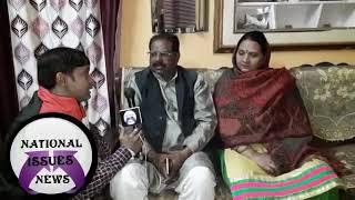 पार्षद श्रीमति मनसा देवी राजौरा एवम शिवकुमार जी से एक मुलाकात NATIONAL ISSUES NEWS