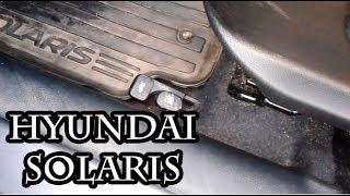 Видео: Открытие и Закрытие Багажника в Автомобиле Хендай из Салона