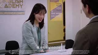 국민카드 x 오정세 배우님 (문우빈 출연본)