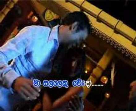 Sri Lankan Songs-Nohadan landune_punsiri