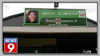 Amma canteens provide free food in Chennai