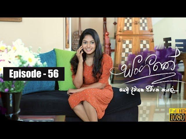 episode_56 video, episode_56 clip