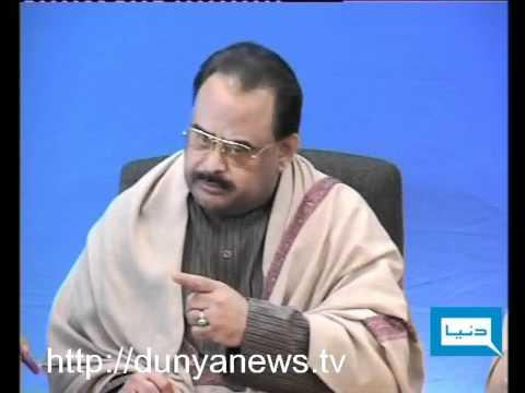 Dunya TV-10-09-2011-Reaction on Altaf's Speech