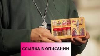 Славянский крест оберег
