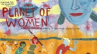 Planet of Women by Sonny & the Sunsets