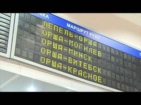Билеты на все поезда в Беларуси станут доступны онлайн