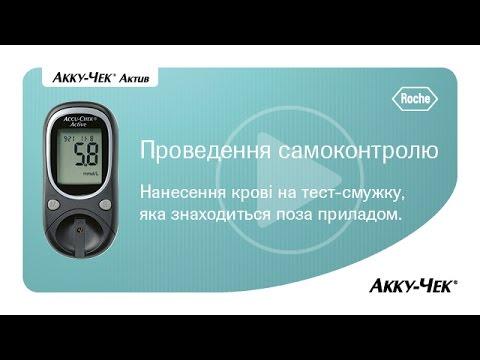 Интернет-магазин национальной сети аптека24. Купить тест-полоски акку чек актив №50 во всех крупных городах украины. Заказывайте сейчас.