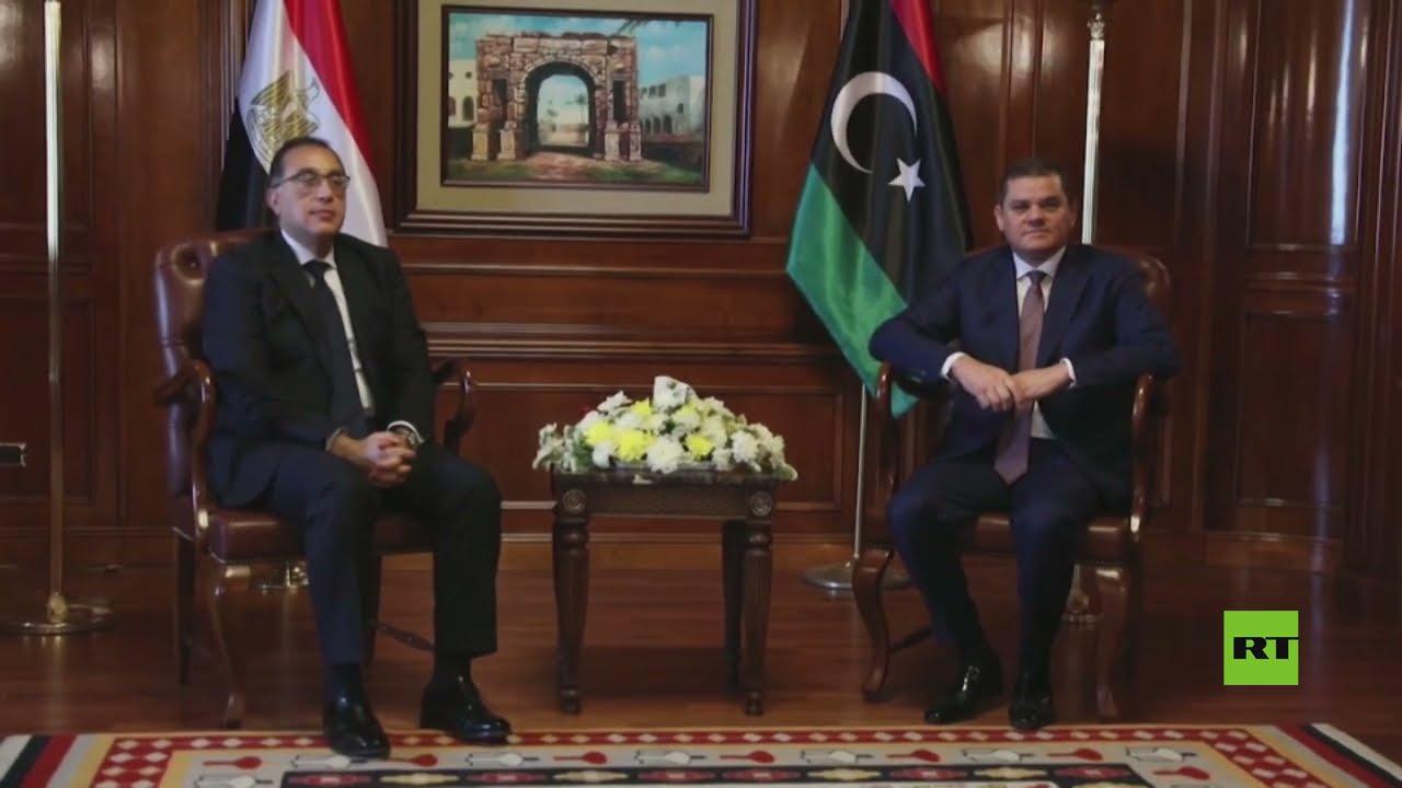 رئيس الوزراء المصري مصطفى مدبولي يلتقي رئيس حكومة الوحدة الوطنية الليبية عبدالحميد الدبيبة في طرابلس  - نشر قبل 30 دقيقة