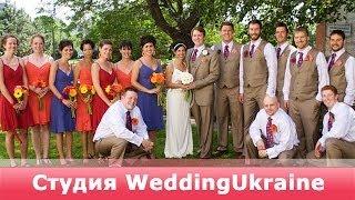Необычное начало свадебной церемонии