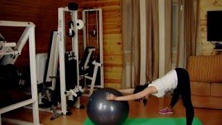 Видеоурок 16 Вариант растяжки с fitball