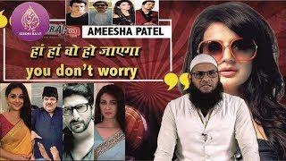 PrimeTime: BJP ko Support karne ke liye Bollywood huwa Nanga: #CobraPost