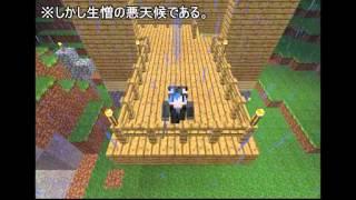【Minecraft】地上に光を取り戻す Part2【ゆっくり実況】 thumbnail