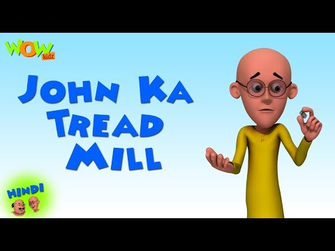 John Ka Tread Mill - Motu Patlu in Hindi - 3D Animation Cartoon - As on Nickelodeon thumbnail