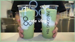 Eng_ [ cafe …