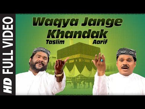 Waqya : Jange Khandak Full (HD) Video Song || T-Series IslamicMusic || Taslim Aarif