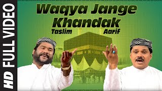 Waqya : Jange Khandak Full (HD) Video Song || T-Series IslamicMusic || Taslim Aarif