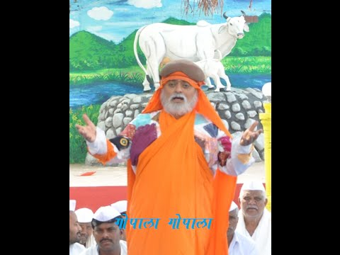 Gopala Gopala-Farmers Counseling by Sant Gadge Baba