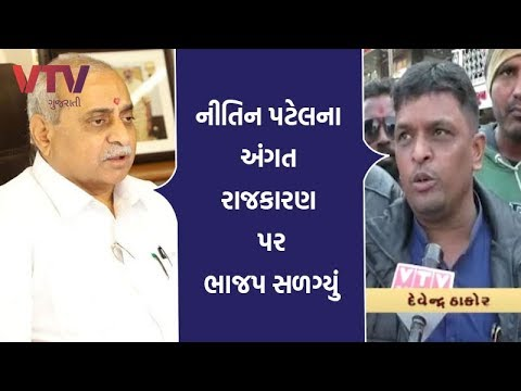 BJP માં ભડકોઃ DyCM Nitin Patel પર લાગ્યો મોટો આરોપ, બક્ષીપંચના નેતાના નિવેદનથી બબાલ