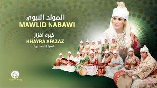 Gambar cover Khayra Afazaz - Amali ya mali (6) | أمالي يا مالي | الحضرة النسوية الشفشاونية | خيرة أفزاز