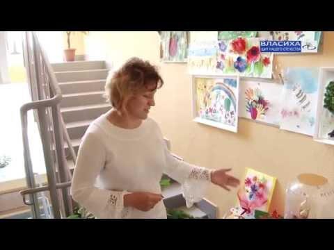 """Выставка ко Дню города в детском саду """"Звёздочка"""""""