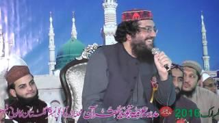 Syed Salman Gilani Naat Anjaam Khush Huwa  04-03-2016