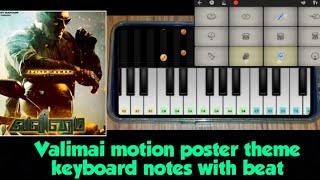 Valimai motion poster theme keyboard notes || Valimai || Yuvan Shankar raja