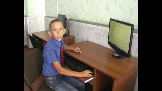 Використання інформаційних технологій на уроці