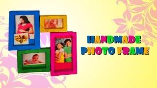 How to make Handmade Photo Frame | Paper & craft